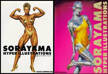 Sophisticated Art 2 Vol The first and the second book JOHN WILLIE Glittering